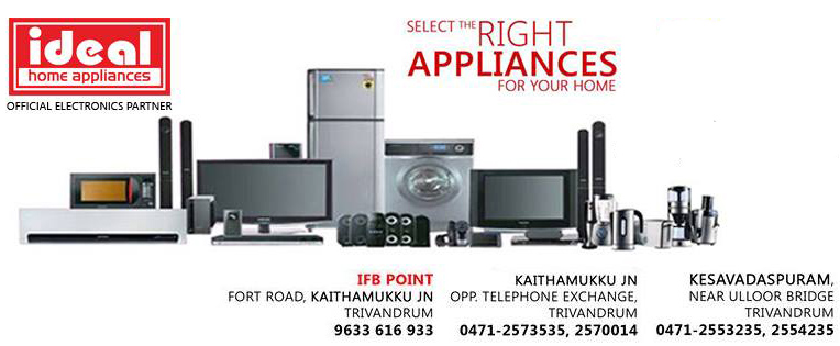 ideal-homeappliances-ulloor-thiruvananthapuram