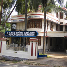 kerala-womens-vanitha-commission-pmg-trivandrum