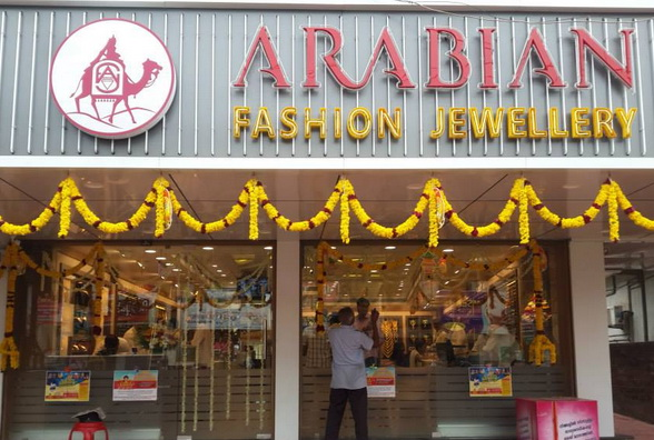 Arabian Fashion Jewellery Palace Road Attingal Trivandrum Business Directory