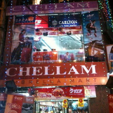 chellam-umbrella-mart-mg-road-trivandrum.jpg