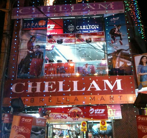 chellam-umbrella-mart-mg-road-trivandrum