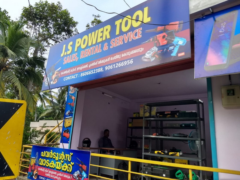 power tools for rent trivandrum kerala
